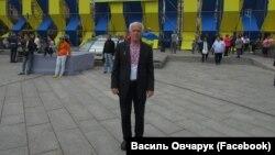 Василь Овчарук