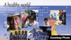 В календаре Всемирной организации здравоохранения - 4 февраля День борьбы с раком