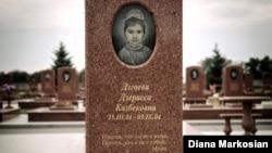 Бесландағы 2004 жылғы терактіде қаза тапқан балалардың бірінің зираты. Беслан, 29 тамыз 2014 жыл.