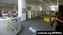 Кампутарызаваная бібліятэка