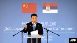 Xi Jinping Serbiyada, 2016-cı il