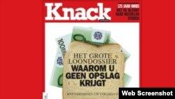 Обложка журнала Knack
