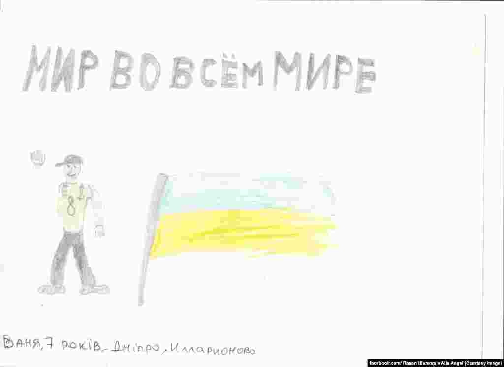 "Seven-year-old Vanya from the Ukrainian town of Ilarionove makes a plea for ""Peace In The Whole World"""