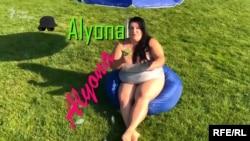 Баришівка була маловідомою аж до реп-сенсації Alyona Alyona