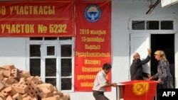 A Kyrgyz polling station being prepared ahead of that country's October 10 voting.