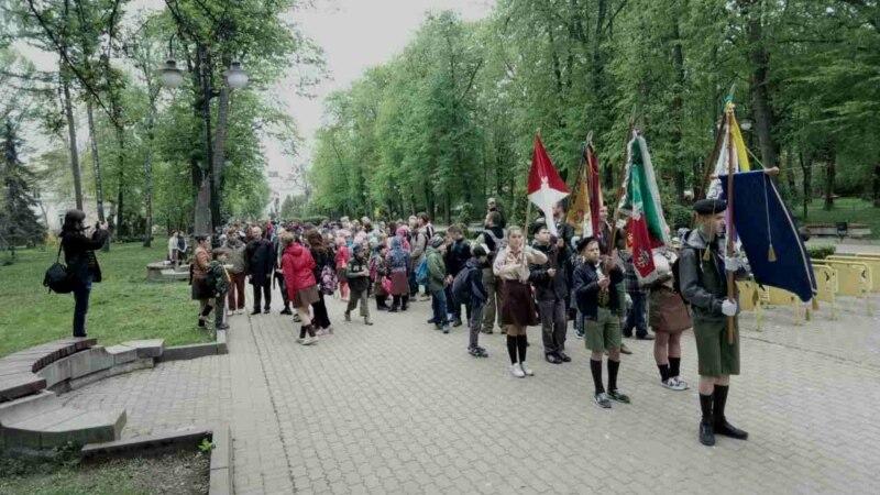 В Івано-Франківську відзначили 105-у річницю заснування «Пласту»