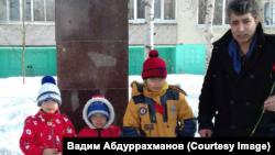 Вадим Абдуррахманов с детьми