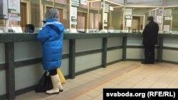 У аддзяленьні Беларусбанку