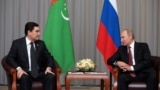 Russian President Vladimir Putin (right) meets with his Turkmen counterpart Gurbanguly Berdymukhammedov on the sidelines of a CIS summit in Sochi in 2017.