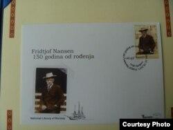 Poštanska marka sa likom Fridtjofa Nansena