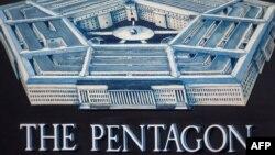 Пентагон – здание министерства обороны США.