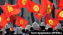 Мужчины в кыргызском национальном головном уборе в День ак-калпака. 5 марта 2018 года.