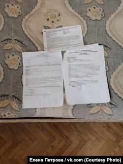 Результаты первого медицинского обследования Елены Петровой