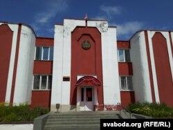 Суд Калінкавіцкага раёну