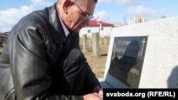 На Вайсковых могілках