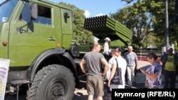 Выставка военной техники в Керчи, 29 августа 2020 года
