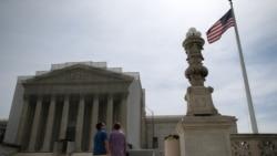 Независимость суда в Америке
