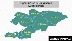 """По данным региональных корреспондентов """"Азаттыка"""" на 15 ноября."""
