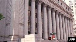 دادگاه فدرال در نیویورک.