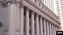 دادگاه فدرال منهتن