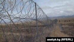 Участок границы между Казахстаном и Кыргызстаном около села Кок-Сай. 22 марта 2013 года.