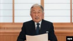 Împăratul Akihito, imagine de arhivă