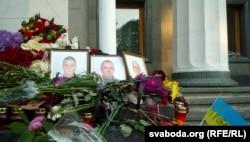 Вшанування загиблих внаслідок вибуху гранати Нацгвардійців біля Верховної Ради. 2 вересня 2015 року