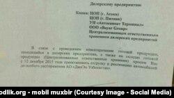 Копия документа, отправленного руководством GM-Uzbekistan дилерским предприятиям в Узбекистане.