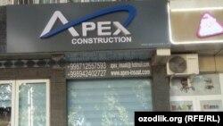 APEX İNŞAAT фирмасининг Тошкентдаги офиси.