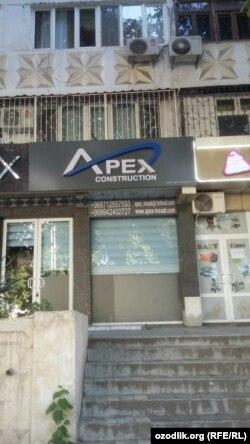 APEX İNŞAAT фирмасининг Тошкентдаги офиси