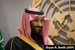 Ханзада Мұхаммед бин Салман.