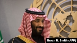 Saudi Crown Prince Muhammad bin Salman Al Saud (file photo)