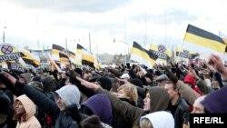 """Под имперскими флагами проходит ежегодный """"Русский марш"""""""