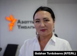 Эркингуль Иманкожоева.