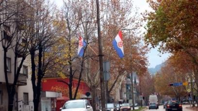 """Zastave """"Hrvatske Republike Herceg-Bosne"""" u Mostaru, 2016."""