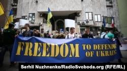 Учасники маршу «Свободу захисникам України». Київ,19 травня 2018 року