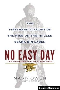 """Марк Оуэн и Кевин Маурер. """"Нелегкий день. Впечатления участника покушения на Осаму бин-Ладена""""."""