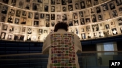 Qendra Memoriale e Holokaustit, Yad Vashem