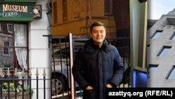 Ойсултон Назарбоев, набераи Нурсултон Назарбоев.