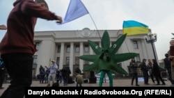 Сторонники легализации марихуаны перед Верховной радой