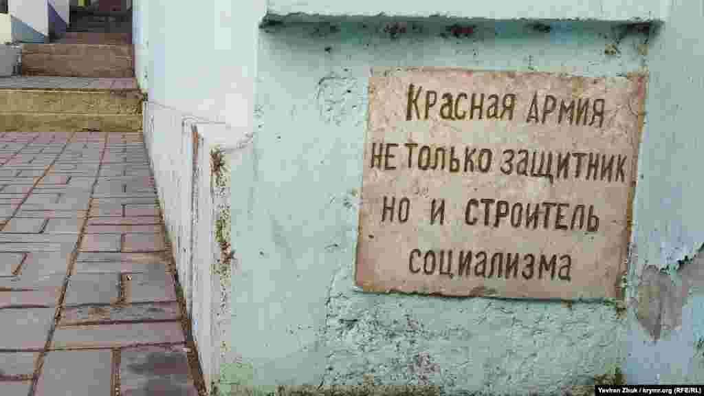 Табличка біля узвозу Водоп'янова