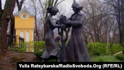 Пам'ятник комсомольцям у Дніпрі, архівне фото