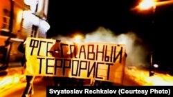 """Акция анархистов на Мясницкой улице в Москве в поддержку арестованных по делу """"Сети"""", 2018"""
