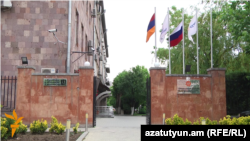 Armenia -- The entrance to the headquarters of the Electric Networks of Armenia, Yerevan, 18Aug2015
