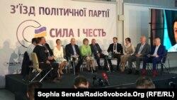 Во время съезда партии «Сила и честь». Киев, 8 июня 2019 год