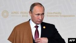 Владимир Путин Перудагы саммитте.