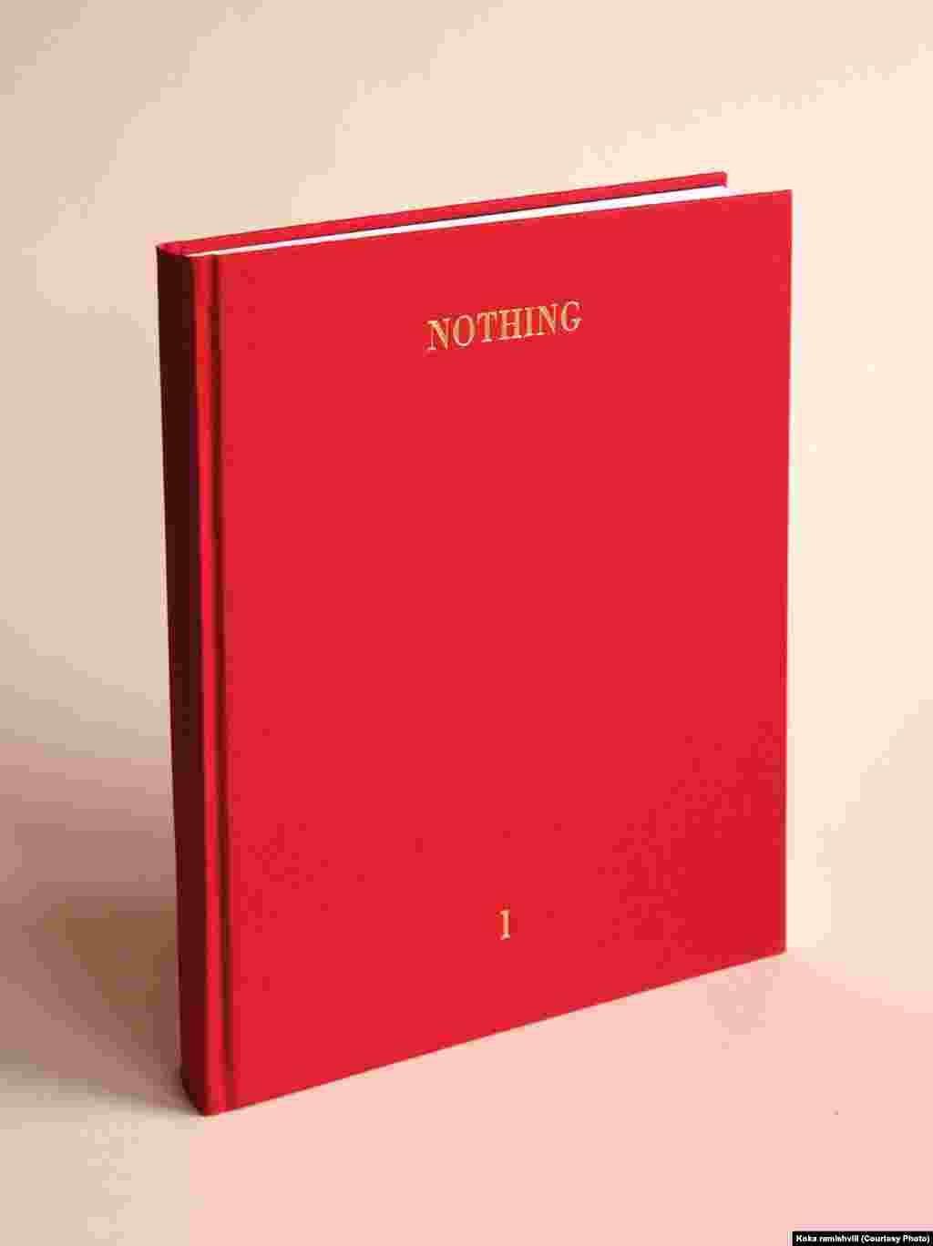 """""""NOTHING"""" 2013 წელი. ქაღალდი, ოქროს ბეჭდვა. ციურიხის """"ჰაუზლერ კონტემპორარის"""" ნებართვით. ფოტო: კოკა რამიშვილისა"""