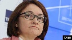 Русия Үзәк банкы җитәкчесе Эльвира Нәбиуллина