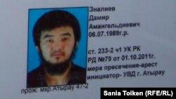 Объявленный в розыск в Казахстане по обвинению в совершении террористического акта Дамир Зналиев в списке УВД Атырау. 11 сентября 2012 года.