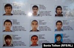 Разыскиваемые по подозрению в терроризме. Атырау, 11 сентября 2012 года.